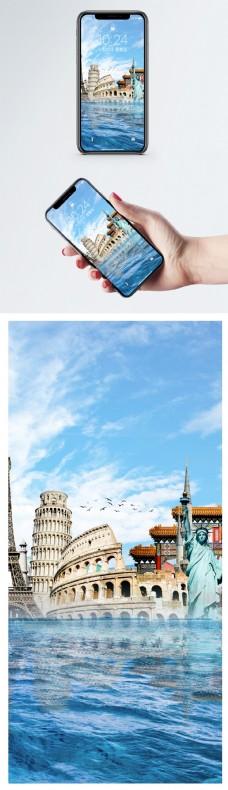 环球旅行手机壁纸