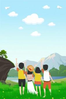 假期旅游毕业季旅行清新文艺广告背景