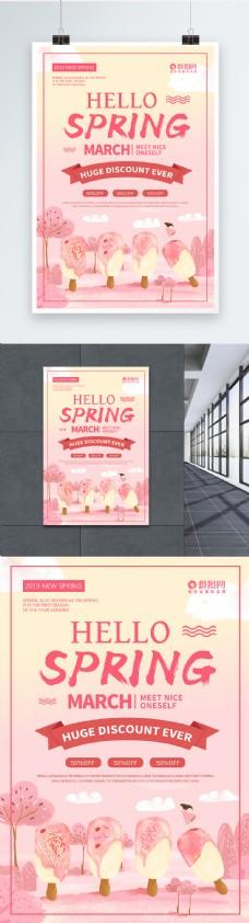 粉色春季赏花纯英文海报
