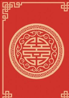 中国风婚礼水牌