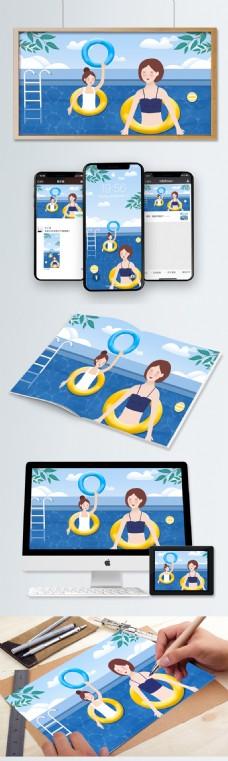 清新暑假生活游泳女孩插画