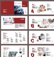 红色品牌画册
