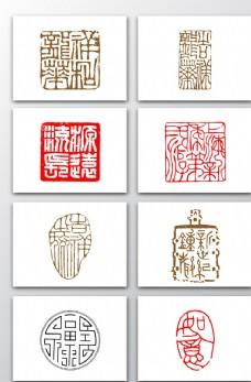 中國雕刻印章