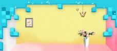 淘宝天猫夏季家装合成海报背景