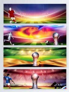 炫彩渐变足球世界杯banner炫彩海报