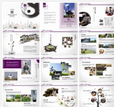 国学中国风企业画册