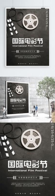国际电影节宣传海报