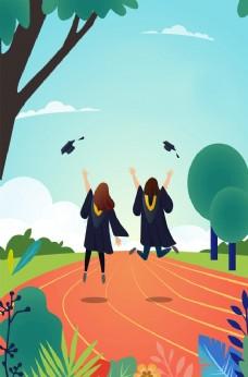 绿色毕业季插画背景
