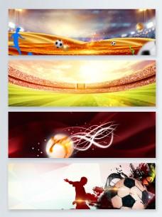 创意世界杯足球banner背景