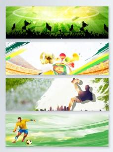 绿色激情世界杯banner背景