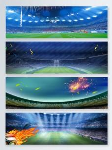 激情世界杯banner背景