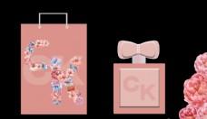 香水外观包装