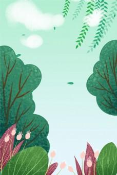 夏日手绘叶子清新绿色简约小暑户外广告背景