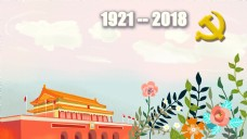彩绘天安门党建97周年庆背景素材