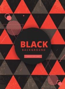 红黑色几何图案ai矢量素材下载