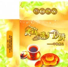 中秋月饼包装