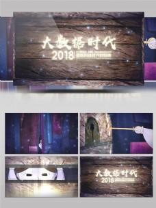 魔术LOGO标志展示动态视频模板下载