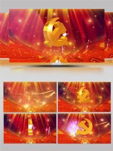 红色金色党徽大气党政三维LED背景