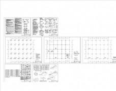 4层厂房结构图