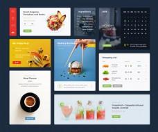 网页元素工具包系列