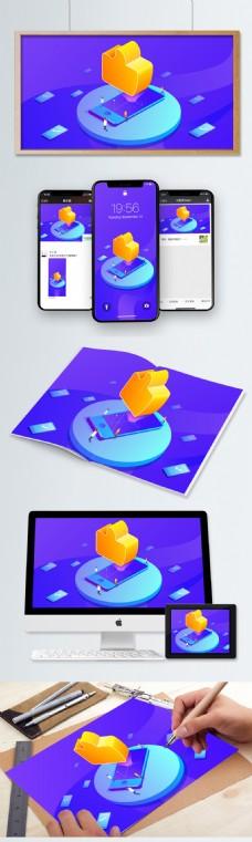 25D点赞办公UI插画