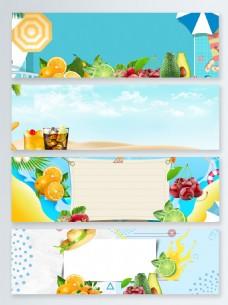 橙子水果暑期旅游卡通banner背景