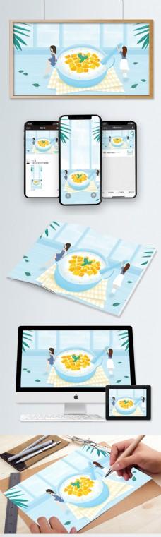 唯美清新夏日甜品美食插画