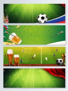 绿色啤酒足球世界杯banner背景