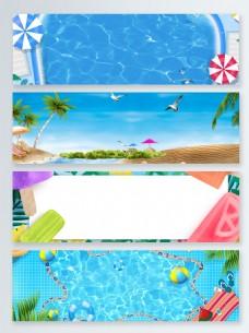夏季冰糕水纹清凉banne背景