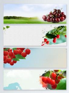 大气新鲜的樱桃促销banner背景
