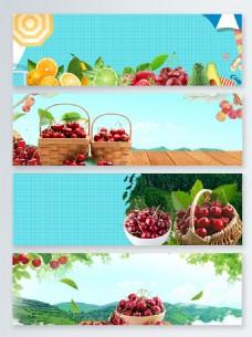 蓝色夏季新鲜的樱桃促销banner背景