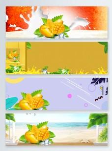 夏季促销水果促销banner背景