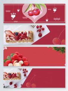 红色时尚创意夏季樱桃促销背景