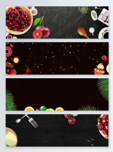 黑色时尚水果促销banner背景
