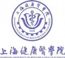 上海健康医学院标志