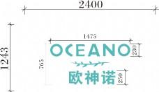 欧神诺logo标志