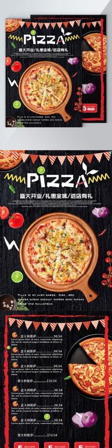 黑色背景奢華美味披薩宣傳DM單
