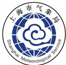 上海市气象局logo