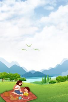 手绘卡通小清新立夏背景
