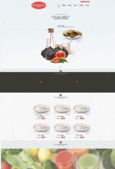 进口食品网站模板