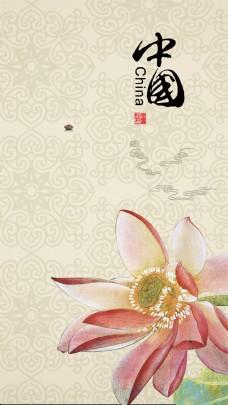 中国风彩绘荷花海报背景素材