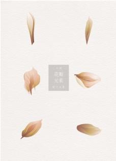 花瓣素材淡色ai矢量元素