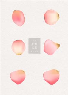 花瓣素材玫瑰ai矢量元素