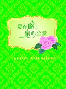 主题婚礼logo