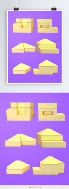 建筑物设计房地产设计元素黄紫