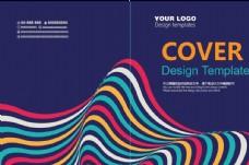 彩色创意画册封面设计