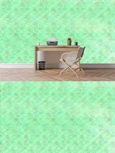 绿色护眼清新书房手绘墙纸