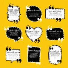 时尚黑白对话框促销标签