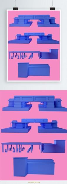 建筑物设计房地产设计元素粉蓝色建筑