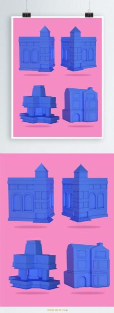 建筑物设计房地产设计元素粉色